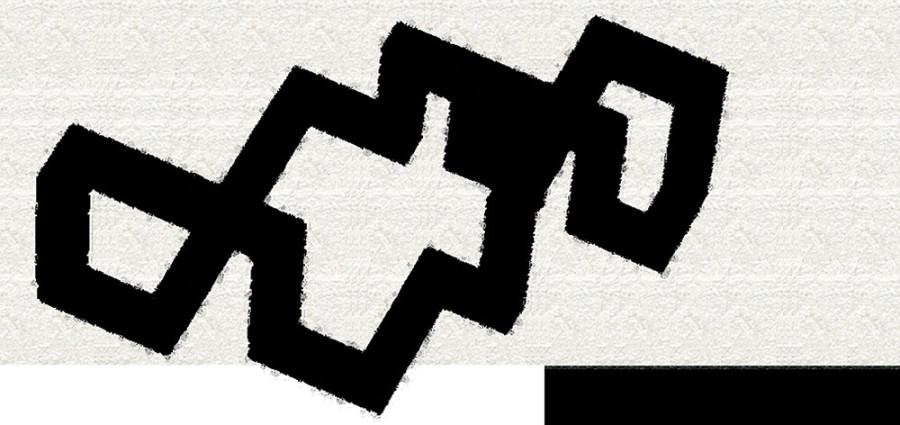 Invito-enigma-retro-lite